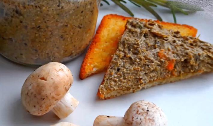 Как приготовить вкусный паштет из шампиньонов